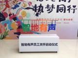 无锡滨湖庆典开业启动推杆灯箱