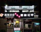 春归苑步国购广场入口 商业街卖场 30平米