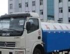中山市港口镇专业疏通厕所、疏通厨房下水道