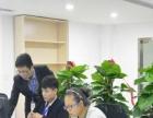 武汉淘宝培训,网店培训,0基础学,包学包会包就业