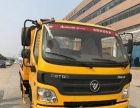 厂家道路救援车现货低价直销送货上门