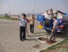 南阳专业疏通下水道抽污水钻打孔高压清洗管道价低