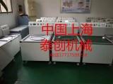 全自动流水线式磁力抛光机厂家 上海全自动流水线式磁力去毛刺机