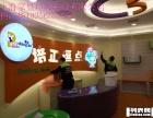 上海家昱环境科技有限公司招商加盟