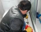 专业管道疏通 快速疏通马桶 高压清洗管道 化粪池清理 抽粪