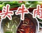 春节自驾游寻潮州古城、品汕头美食、泡冬日温泉3日游