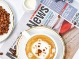 珠海明珠咖啡培训 高级咖啡拉花培训 奶茶培训学院