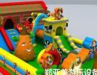 郑州亚美游乐玩具设备加盟 儿童乐园投资金额5万元