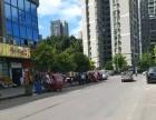 金阳新区世纪城龙耀苑2号门附近商业卖场转让16万
