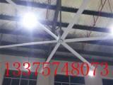 宁波工业大吊扇 低噪音大吊扇 节能超大风扇