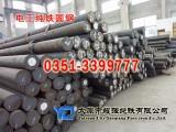 太钢电磁纯铁,太钢电工纯铁,太钢原料纯铁,太钢工业纯铁厂家
