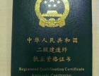 2018年四川省二建报考条件不符合怎么办能报考吗?