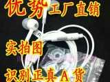 批发小米耳机 红米note耳机 小米3 2S 2A 灵悦线控耳机