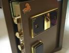 东莞沙头开锁(好记开锁公司)保险柜 汽车锁 防盗锁