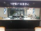 上海黄浦区爱彼手表维修