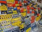 昆山ups电池高价回收废旧电瓶回收废旧蓄电池回收