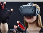 vr虚拟现实设备怎么租全网低价租赁