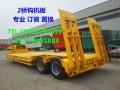 专业订做挖掘机运输车发展趋势全国