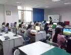 广州花都狮岭全能文员,办公电脑培训,包学会,推荐就业