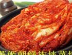 【朝鲜族拌菜】加盟**/加盟费用/项目详情