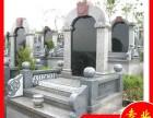 新乡墓碑-永升墓碑石材加工厂