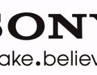 温州索尼电视维修售后服务电话SONY客服热线