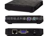 特价直销 云终端BD-L110电脑终端机一拖31多功能电脑云终端