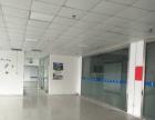 小面积精装修500平米厂房招租