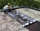 无锡崇安区卫生间做防水及房屋防水补漏