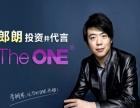 全国连锁郞朗代言智能音乐教室,在快乐中学习,在游戏中弹琴。