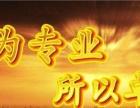 瑾城财务专业办理工商注册、变更、增资、注销、年检。