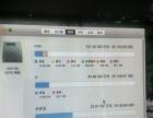 4G三代内存,20寸镜面宽屏imac9.1笔记本,2.66G