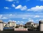中国海洋大学在职研究生项目火热招生中