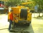 包通好 专业疏通马桶 厕所 下水道 清理化粪池