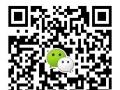 潍坊围棋培训岸飞围棋学校特惠班开始招生 快来报名哦