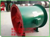 中南科莱品牌消防排烟风机