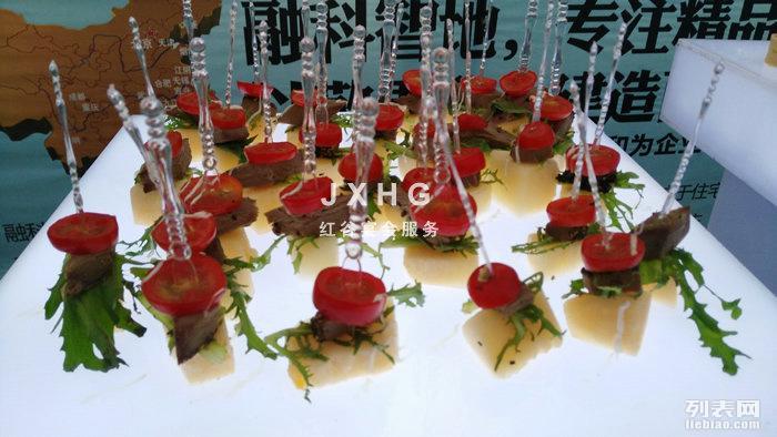 南昌五星级冷餐酒会自助餐策划与执行的宴会外卖专家