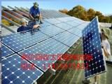 河南高价回收太阳能电池板