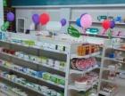 黄埔夏园商业街卖场药店只托管承包,不转让