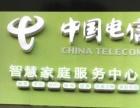 免费办理光纤宽带