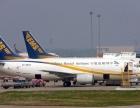 沧州国际快递发日本韩国DHL低至1-2折,欢迎垂询