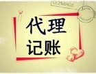 广州食品流通许可证,申请一般纳税人,公司年检,代理记账