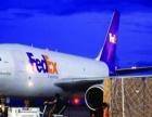 成都至全国行李托运,轿车托运 国际物流 航空速运