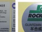 专业承印产品标贴、不干胶、宣传单、彩印、保修卡等
