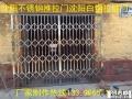 沈阳沈北新区白钢推拉门定做厂家 13390551633
