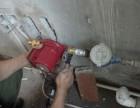 南宁上门安装家用增压泵 解决室内用水 水压不足