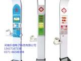 医院体检中心身高体重测试仪器身高体重一体机身高体重血压测量仪