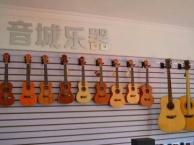 零基础吉他教学 钢琴古筝葫芦丝小提琴架子鼓专业 吉他培训
