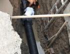 苏州张家港免砸砖防水 管道疏通清淤 下水管道清洗