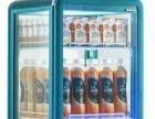 冰柜冰箱,另有监控设备,货架,热饮机暖饮机